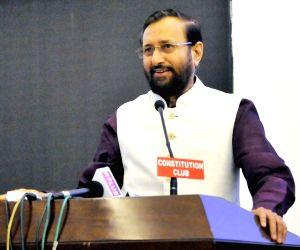 Gun Gaurav Samman Samaroh 2017