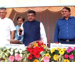 Ravi Shankar Prasad inaugurates NIELIT building