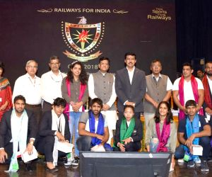 Railway sportspersons felicitation ceremony