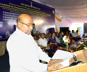 Thaawar Chand inaugurates the Special Education HRD Block