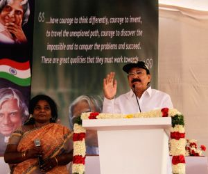 Foundation stone laid for Abdul Kalam memorial