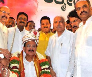 Venkaiah Naidu during a party programme