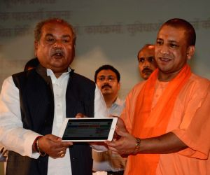 UP CM during a programme