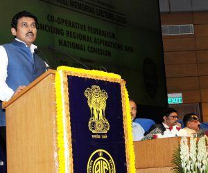 Col. Rajyavardhan Singh Rathore  addresses at Sardar Patel Memorial Lecture 2016