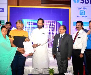 Patna: Ram Vilas Paswan at SBI 'loan mela