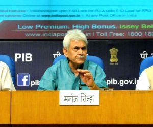 Sampoorna Bima Gram Yojana' launch - Manoj Sinha