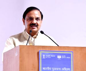 PM Modi, Mahesh Sharma at the inauguration of 'Dharohar Bhawan