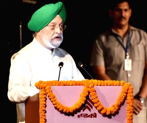 HUDCO Foundation Day - Hardeep Singh Puri