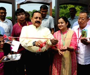 Jitendra Singh inaugurates the 2-day 'North East Calling' programme