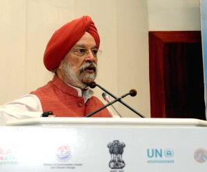 Hardeep Singh Puri at 'The Knowledge Coalition-Intelligent Conversations' session