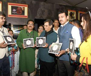 49th IFFI - 'Mahatma on Celluloid' - Multimedia digital exhibition