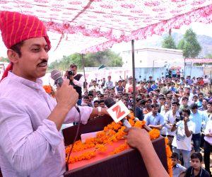 Nayala (Jaipur): Mahakhel Kabaddi Competition - Rajyavardhan Singh Rathore