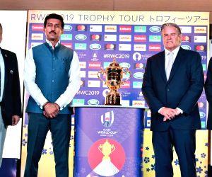 Rugby World Cup-2019 Trophy tour - Rajyavardhan Singh Rathore