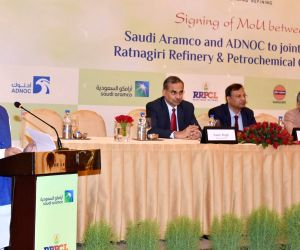 Signing of MoU between Saudi Aramco and ADNOC to jointly invest in the proposed RRPCL