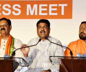 BJP press conference - Dharmendra Pradhan
