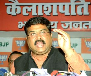 Dharmendra Pradhan's press conference