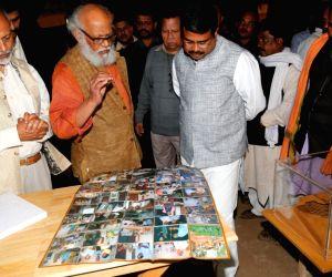Dharmendra Pradhan attends International Film Festival