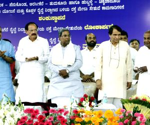 Bengaluru City railway station rechristened as Krantiveera Sangolli Rayanna