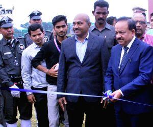India International Science Festival 2017 inauguration