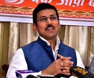 Rajyavardhan Singh Rathore's press conference