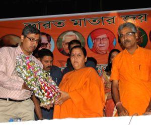 Uma Bharti during a programme