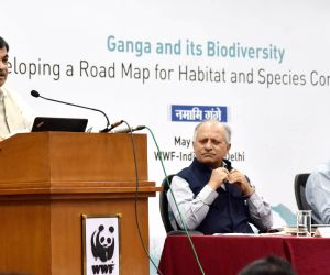 "Workshop on ""Ganga and its Biodiversity: Developing a Road Map for Habitat and Species Conservation"" - Nitin Gadkari"