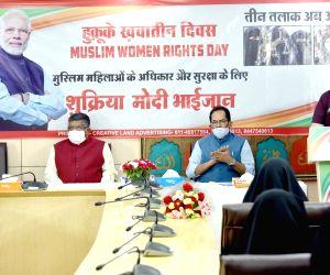 Union Ministers Smriti Irani, Mukhtar Abbas Naqvi, Ravi Shankar Prasad at Muslim Women Rights Day programme