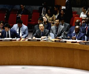 UN SECURITY COUNCIL SOUTH SUDAN ARMS EMBARGO RESOLUTION ADOPTION