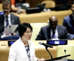 UN-CONVENTION AGAINST CORRUPTION-15TH ANNIVERSARY-CHINA