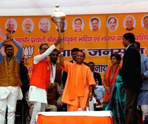 Yogi during BJP rally