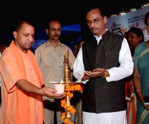 Yogi inaugurates Digi Dhan Mela