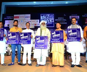 Rally for Rivers programme - Yogi Adityanath, Jaggi Vasudev, Mohit Chauhan, Suresh Raina