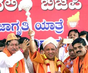Karnataka Assembly polls - Yogi Adityanath BJP rally
