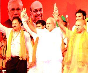 """BJP """"Jana Suraksha Yatre"""