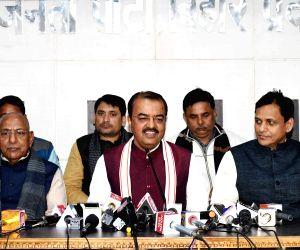 Keshav Prasad Maurya's press conference