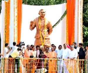 UP governor, CM unveil Upadhyaya's statue
