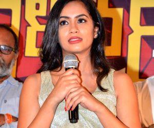 Valliddarimadyalo Movie Press Meet Stills