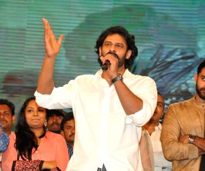 : (081215) Hyderabad: Loafer movie audio launch