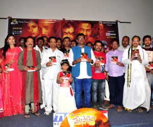 Vetapalem movie audio launch