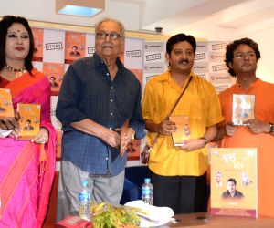 Swapna Niye' - launch
