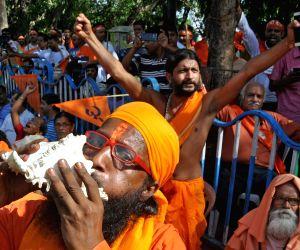 Hanuman Jayanti - VHP procession