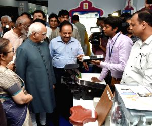 'Exhibition on Science and Technology Innovations'- Hamid Ansari, Harsh Vardhan