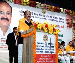 Venkaiah Naidu at the Convocation of Dakshina Bharat Hindi Prachar Sabha