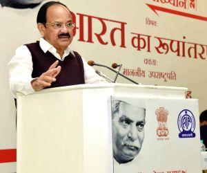 Rajendra Prasad Memorial Lecture - Venkaiah Naidu