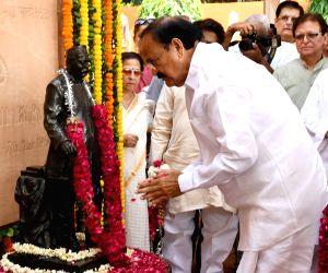 Govind Ballabh Pant's 130th birth anniversary - Venkaiah Naidu