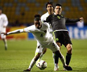 Vina del Mar: Copa America - Mexico V/S Bolivia