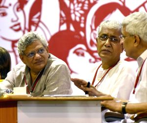 CPI-M's national conference