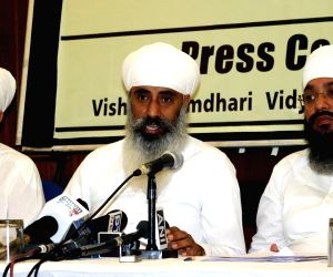 Vishwa Namdhari Sangat Community's press conference