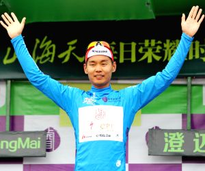 CHINA CHENGMAI CYCLING ROAD RACE