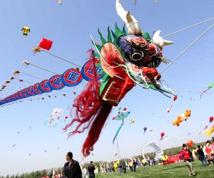The 31st Weifang International Kite Festival in Weifang